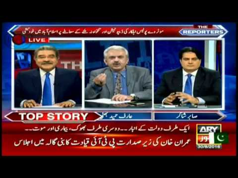 The Reporters  30th August 2016