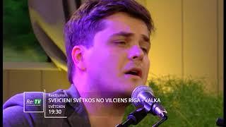 """Raidījums """"Vilciens Rīga - Valka"""" - 19.11. plkst. 19:30"""