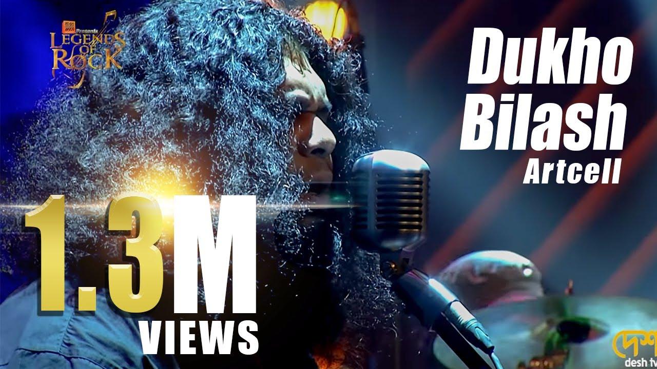 Dukho Bilash  | Artcell | Banglalink presents's Legends of Rock