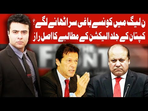 On The Front with Kamran Shahid - 15 November 2017 - Dunya News