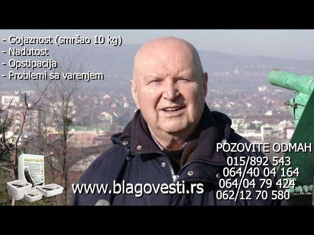 Orlov dar - preporuka - Simeon Georgijev