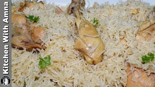 White Chicken Pulao Recipe - Eid Special Yakhni Pulao - Kitchen With Amna