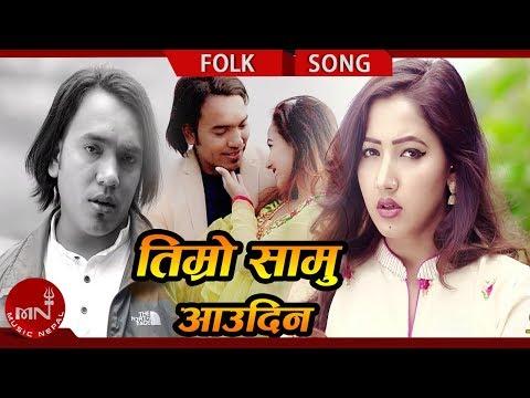 New Lok Dohori 2075/2018 | Timro Samu - Muna Thapa Magar & Bibirt KC Ft. Avist KC, Asha & Bibirt KC