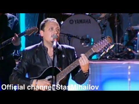 Нежданная любовь (Стас Михайлов) Аккорды на гитареиз YouTube · Длительность: 3 мин  · Просмотры: более 2.000 · отправлено: 27-8-2013 · кем отправлено: Олег Шабатовский