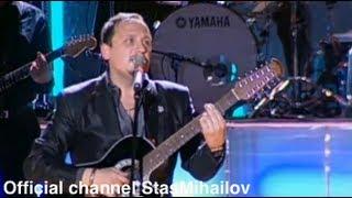 Стас Михайлов - Белая береза