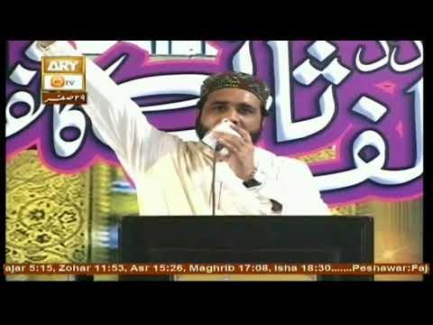 Hazrat Mujadid Aalif Sani r.a Conference - 18th November 2017 - Part 1 - ARY Qtv