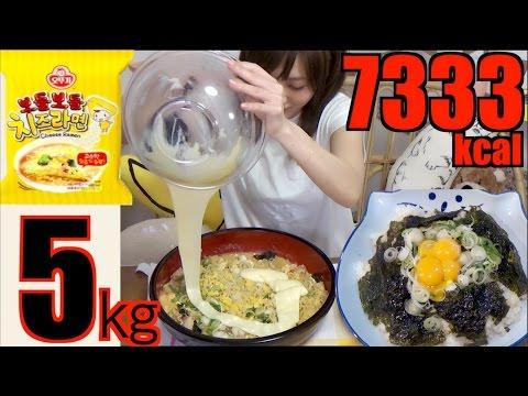 [MUKBANG] Korean Cheese Ramen & Korean Rice Bowl 5Kg 7333kcal Yuka [OoGui]