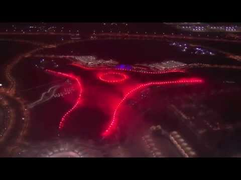 Fireshow Ferrari World Park Abu Dhabi