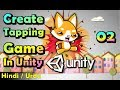 Unity 2d - Tapping Game in Hindi / Urdu (Player setup) [02]