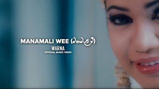 Manamali Wee Oya - Warna