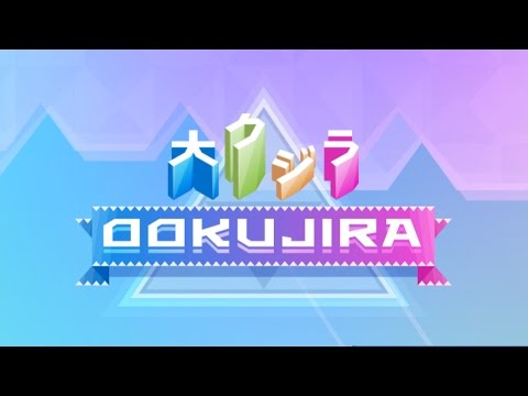 Official Ookujira - Giant Whale Rampage (by Rieha Creative/Juha Ikonen) Launch Trailer (iOS/Android)