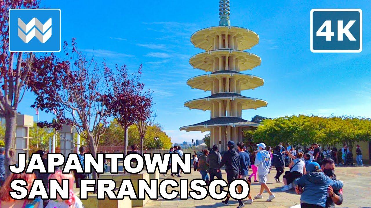 [4K] Japantown 日本町 San Francisco, California USA - 2021 Walking Tour & Travel Guide 🎧 Binaural Sound