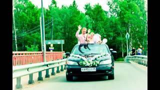 Свадьба Александра и Ольга