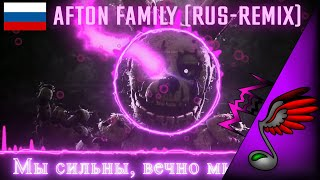 (FNAF Song) Danvol - Afton Family [Remix⁄Cover]