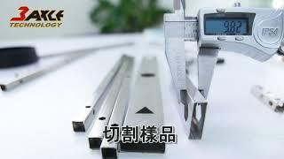 〔光纖雷射金屬切管機〕TAHT-M65-10mm方管。管材雷射切割機