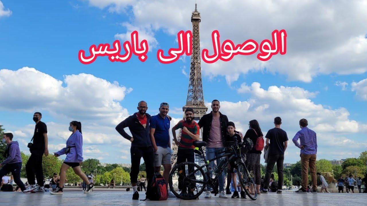 مغامرات خالد الفقير بدراجة في أوروبا 🇨🇭🇩🇪🇨🇵🇧🇪🇳🇱 الحلقة الاخيرة