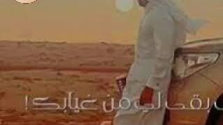 Download احلي اغنيه بدويه حزينه اسمع وروووووووق Mp3 and Videos