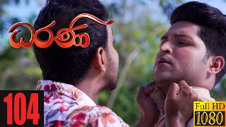 Dharani | Episode 104 05th February 2021 Thumbnail