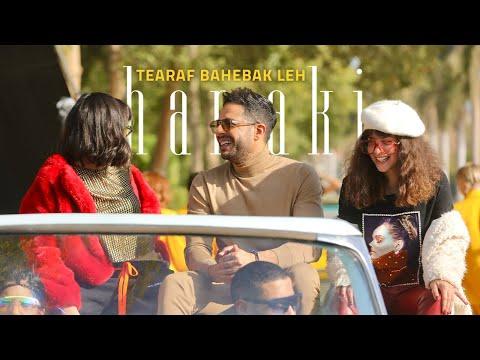 Hamaki - Tearaf Bahebak Leh Music Video | OPPO 2020 | حماقي - كليپ تعرف بحبك ليه
