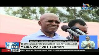 Ibada ya wafu wa msiba wa Fort Ternan imeandaliwa Kakamega