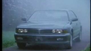 1990 Mitsubishi Diamante Ad