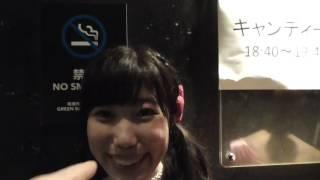 2017年4月25日 notall 片瀬成美 あっち向いてホイ 第19戦 12勝7敗.