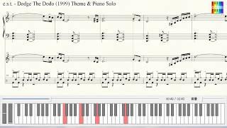 e.s.t. - Dodge The Dodo - Theme & Piano Solo【Transcription】