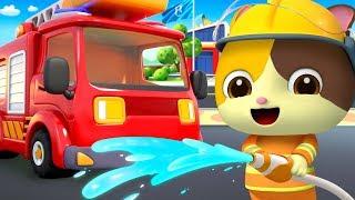 怪獸車救援隊出動   消防車兒歌童謠   交通工具歌   救護車卡通動畫   寶寶巴士   奇奇   BabyBus