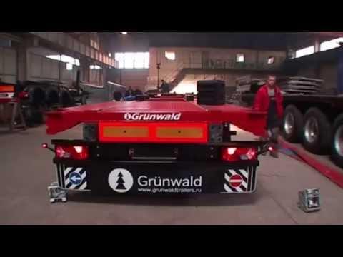 Новые полуприцепы Grunwald в автосалоне грузового транспорта ЕВРОТЕХНИКА