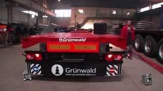 Новые полуприцепы Grunwald в автосалоне грузового транспорта ЕВРОТЕХНИКА(, 2015-10-01T23:22:08.000Z)