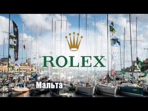 Stellar Racing Team на Rolex Middle Sea Race 2017