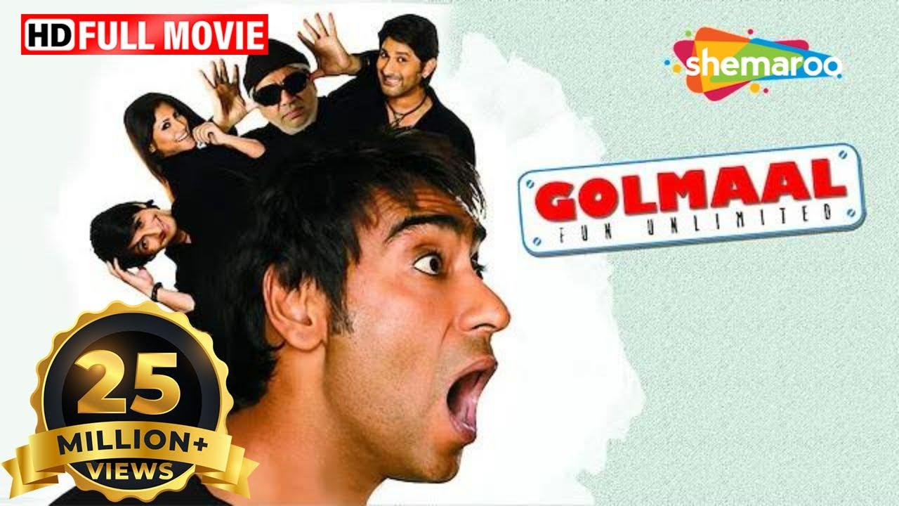 Download Golmaal - Fun Unlimited (2006)(HD & Eng Subs) Hindi Full Comedy Movie - Ajay Devgan | Arshad Warsi