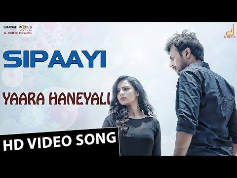 Yaara Haneyali Video Song | Sipaayi | Siddharth Mahesh | Sruthi Hariharan | Ajaneesh Loknath