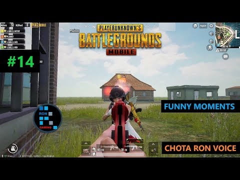 [Hindi] PUBG MOBILE   CHOTA RON SPECIAL FUNNY MOMENTS VIDEO