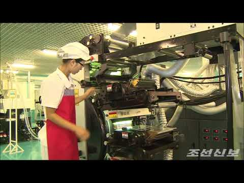 How Manufacturing of Dental Care Products looks like in North Korea