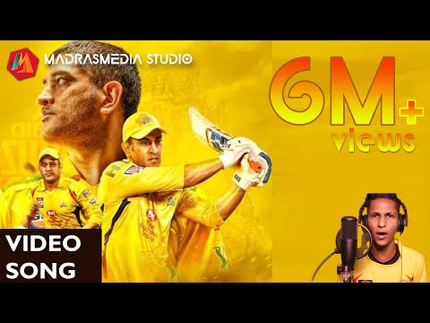 Ipl csk anthem - Trend Gana Sanjay | Sorry EntertainmenT