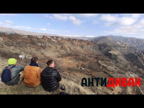Армения №1- Про Севан и Ереван как в гостях мы побывали в Закавказье у армян.