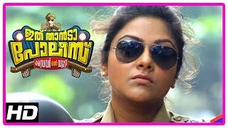 Ithu Thaanda Police Movie | Scenes | Abhirami intro | Sunil comes to release his son | Sajitha