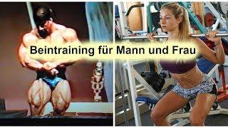 Beinmuskulatur RICHTIG aufbauen! mit Antonia