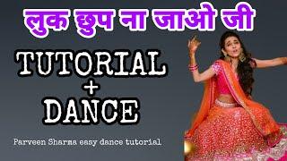 Luk Chup Na Jao Ji | Choudhary | Rajasthani Dance Tutorial | Parveen Sharma