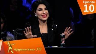 مرحله ۱۱ بهترین - فصل چهاردهم ستاره افغان / Top 11 - Afghan Star S14 - Episode 10