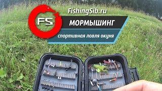 Мормышинг 2017. Ловля спиннингом на мормышку  | FishingSib видео