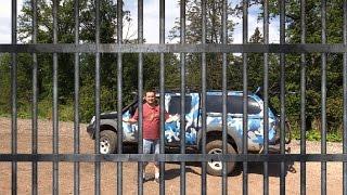 Форд в Аресте - как поставить машину на учет  ????