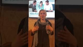 Дилеры КОНСИБ продолжают обучение с VEKA Professional - отзыв о семинаре в Казани