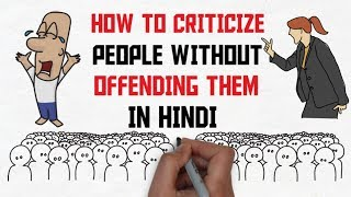 9 Ways To Criticize People Without Hurting Them(Hindi) - Win Friends and Influence People (Part-4)