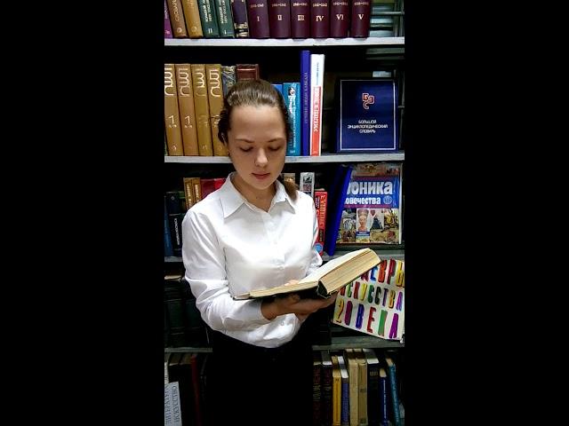 Изображение предпросмотра прочтения – СофьяМанаенко читает произведение «Воробей» И.С.Тургенева