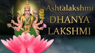 Dhanya Lakshmi Mantra Jaap 108 Repetitions ( Ashtalakshmi Second Form )