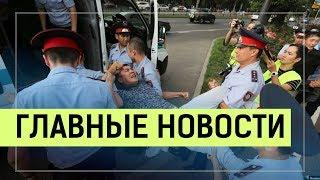 Новости Казахстана. Выпуск от 09.07.19 / Басты жаңалықтар