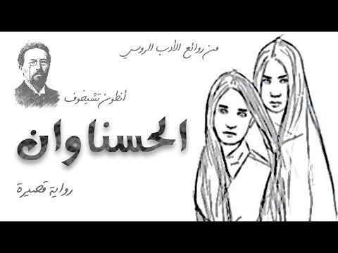 تحميل فيلم اسد سيناء الجديد 2016 كامل