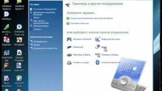 Настройка мышки - начало(, 2012-01-14T14:26:19.000Z)
